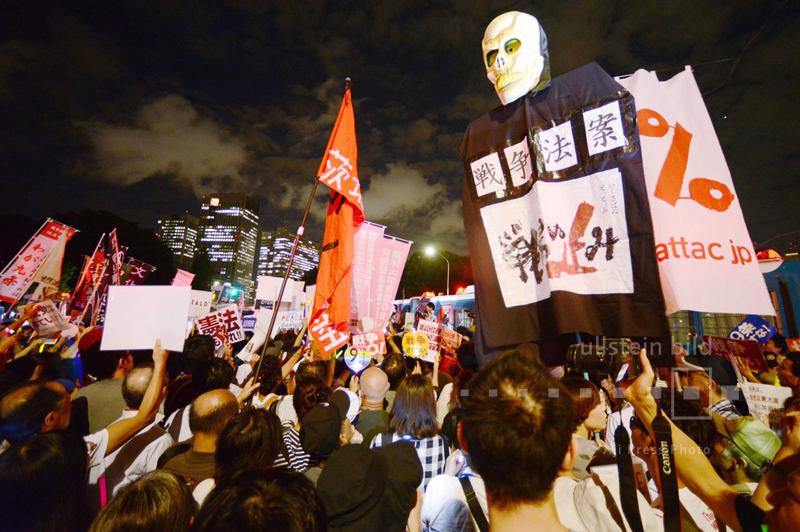 Demonstration gegen die Sicherheitsgesetze der Regierung in Tokio, 14. September 2015