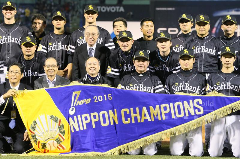 Die Fukuoka Softbank Hawks haben die japanische Baseball-Meisterschaft in Tokio gewonnen, 29. Oktober 2015