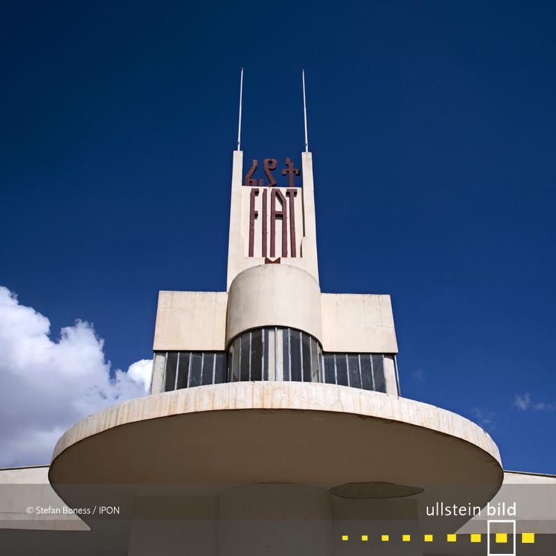Asmara: Turm der Fiat Tagliero Service Station